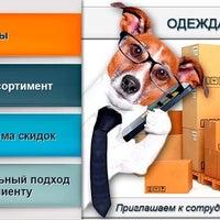 Photo taken at www.dog-star.com.ua by Денис В. on 10/6/2014