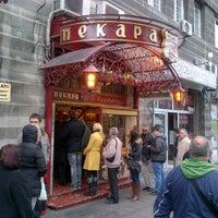 Photo taken at Trpković by Aleksandar K. on 11/20/2012