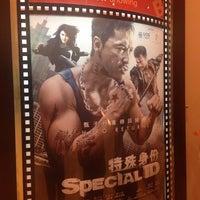 Photo taken at BIG Cinemas by Fyn S. on 10/27/2013
