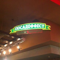 Photo taken at Посадоффест by Aleksandr A. on 11/24/2012