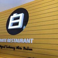 Photo taken at You Huak Restaurant (Sembawang White Beehoon 三巴旺白米粉) by Jon G. on 10/21/2016