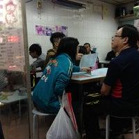 Photo taken at Woo Lo Koon by KC K. on 12/21/2012