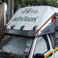 Photo taken at วินรถสำโรงเหนือ by Man_Used👽👾👽 on 5/9/2014