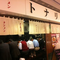 Photo taken at 東京タンメン トナリ 丸の内店 by odeko 2. on 11/30/2012