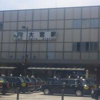 Photo taken at Ōmiya Station by ひゃっほい ま. on 6/3/2013