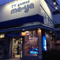 Photo taken at GAMESマーヤ by ama t. on 4/19/2014