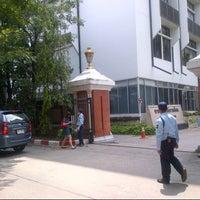 Photo taken at Assumption University by Tena P. on 9/30/2012