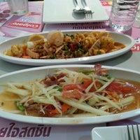 Photo taken at Yum Saap by Kittitato on 10/10/2012
