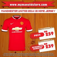 Photo taken at MyManUNITED Clubhouse by Azuan S. on 7/17/2014