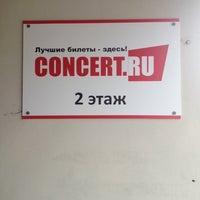 Photo taken at CONCERT.RU by Olya S. on 2/10/2014