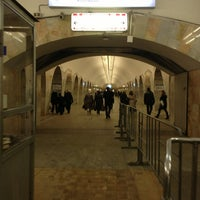Photo taken at metro Kuznetsky Most by A A. on 2/7/2013