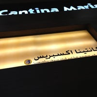 Canina Marachi, Food Court, Dubai Mall