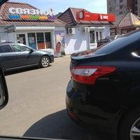 Photo taken at Продуктовый Рынок by Andrew V. on 6/2/2013