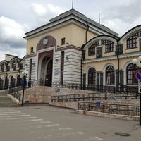 Photo taken at Ж/д вокзал Чебоксары by Виктор К. on 6/22/2013