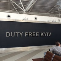 Photo taken at Duty Free by Vlad N. on 4/19/2013