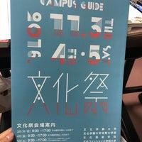 Photo taken at Bunka Gakuen University by May L. on 11/3/2016