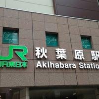 Photo taken at Akihabara Station by Michael H. on 3/24/2013