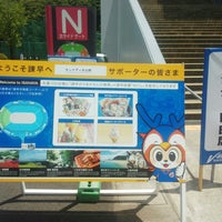 Photo taken at Nagasaki Prefectural Sport & Recreational Park by Hiraku S. on 5/16/2016
