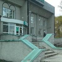 Photo taken at Углеметбанк by Денис В. on 10/6/2014