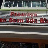 Photo taken at Pasaraya Ban Soon Sdn. Bhd. by NAQSZADA on 3/13/2015