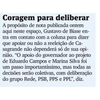 Photo taken at Gazeta Online by Gustavo D. on 5/21/2014