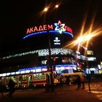 Photo taken at ТРК «Академ-Парк» by Дениус У. on 1/28/2013