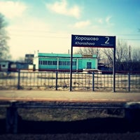 Photo taken at Платформа Хорошово by Дашка Ш. on 4/12/2014
