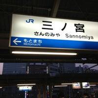 Photo taken at JR Sannomiya Station by Darcy F. on 3/16/2013