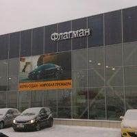 Photo taken at Автосалон Флагман (Opel, Chevrolet) by Oleg D. on 1/15/2013