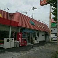 Photo taken at としまや弁当 新宿店 by Kan on 5/24/2015