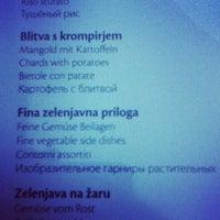 Photo taken at Primorka by Eli O. on 7/22/2013