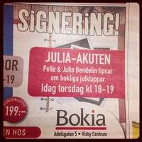 Photo taken at Oss Reklambyrå by Julia B. on 12/20/2012
