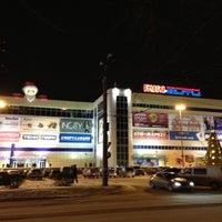 Photo taken at ТРЦ БУМ сити by Uliya D. on 1/10/2013