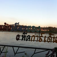Photo taken at Chiang Khong Teak Garden by Patcharasan C. on 11/15/2015