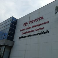 Photo taken at Toyota Body Service Co., Ltd. by Fairlady Z Y. on 8/28/2013