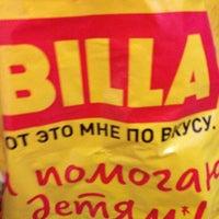 Photo taken at BILLA by Giri323 on 1/19/2013