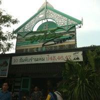 Photo taken at ครกไม้ไทยลาว by oumie™ on 12/15/2012