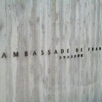 Photo taken at Ambassade de France au Japon by Yasuhiro N. on 9/3/2013