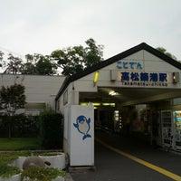 Photo taken at Takamatsu-Chikko Station by Jun on 9/28/2012