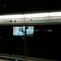 Photo taken at MTR Lam Tin Station by Vincent L. on 10/29/2016