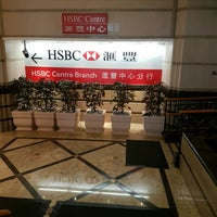 Photo taken at HSBC Centre by Vincent L. on 7/21/2016
