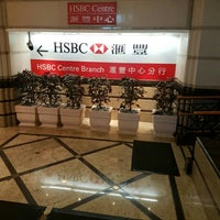 Photo taken at HSBC Centre by Vincent L. on 7/19/2016