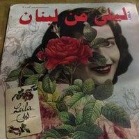 Photo taken at Leila by Nassouh K. on 2/18/2013