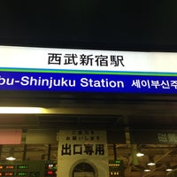 Photo taken at Seibu-Shinjuku Station (SS01) by みっくん on 5/11/2013