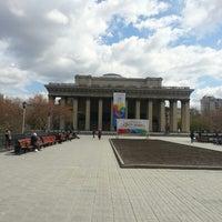 Photo taken at Новосибирский государственный академический театр оперы и балета by Михаил Т. on 5/16/2013