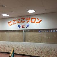 Photo taken at ショッピングモール サビア 飯能店 by ハブさん T. on 2/15/2015