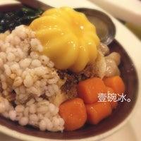 Photo taken at Ice Bowl Original Taiwan Desserts by MikKo T. on 1/6/2013