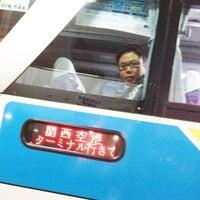 Photo taken at 阪神西宮駅 リムジンバスのりば(NS1) by Jocelyn K. on 11/26/2012