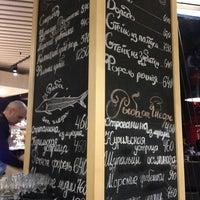 Photo taken at Meat&Fish by Irina P. on 6/28/2013