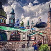 Photo taken at Храм всех религий by Kamil M. on 7/27/2013